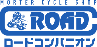 兵庫県 川西市のバイク修理 ロードコンパニオン