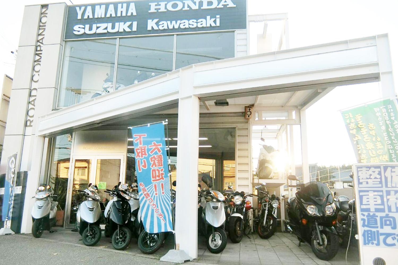 箕面市 バイク修理