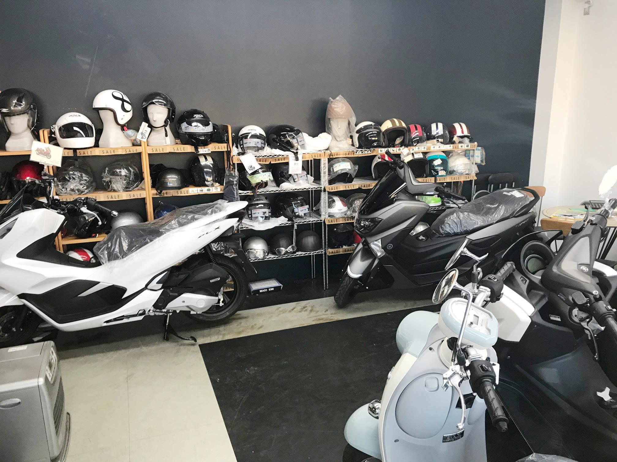 能勢 バイク修理