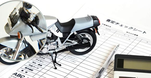 川西市 バイク買取